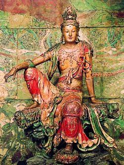 Yuan yin